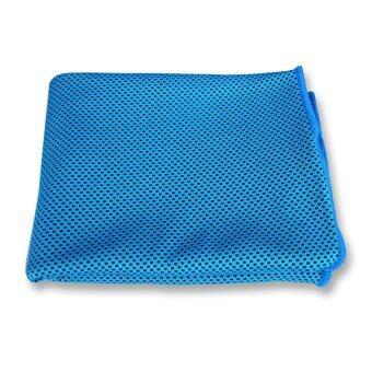 HHsociety ผ้าเย็นลดอุณหภูมิ ICE TOWEL (สีฟ้าเข้ม)