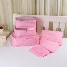 ขาย คุณภาพสูง 6 ชิ้นกระเป๋าเก็บน้ำกันน้ำกระเป๋าใส่กระเป๋าลูกบาศก์กระเป๋าใส่กระเป๋า นานาชาติ Unbranded Generic ผู้ค้าส่ง