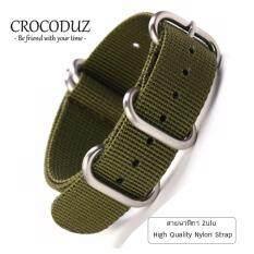 ซื้อ สายนาฬิกา High Quality Zulu Nylon Strap ขนาด 24 Mm สำหรับ Panerai Pam Crocoduz Leather ถูก