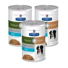 ขาย Hill S Prescription Diet Metabolic Mobility อาหารเปียกสุนัขโต ลดน้ำหนัก และบำรุงข้อ ขนาด 354G 3 กระป๋อง ราคาถูกที่สุด