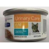 ขาย Hill S Urinary Care C D Canned Vegetable Tuna And Rice Strew อาหารเปียกสำหรับแมว โรคนิ่ว 82G 4 Units Thailand