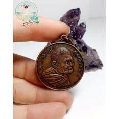 ทบทวน Hindd จี้ เหรียญหลวงปู่แหวน เนื้อทองเหลืองรมดำ