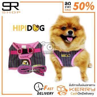 HIPIDOGเสื้อจูงสุนัขสายจูงสุนัขsize L ลายตรง สีชมพู