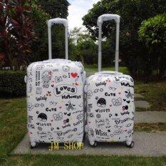 โปรโมชั่น Hipolo กระเป๋าเดินทาง 4 ล้อ 28 นิ้วWhite Mk178 กรุงเทพมหานคร