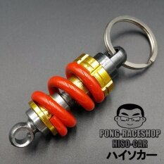 โปรโมชั่น Hiso Car พวงกุญแจ พวงกุญแจรถ รถยนต์ รถกะบะ มอเตอร์ไซ แบบสแตนเลส รุ่น โชคอัพ สปริงใหญ่ สปริงสีส้ม ตัดทอง Hiso Car ใหม่ล่าสุด