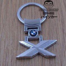 โปรโมชั่น Hiso Car พวงกุญแจ Bmw 004 บีเอ็ม ดับบลิว X Drive X1 X3 X6 X5 Hiso Car