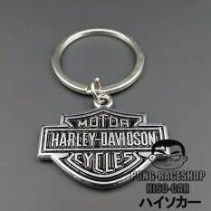 ขาย Hiso Car พวงกุญแจ Harley Motorcycle Hiso Car ผู้ค้าส่ง