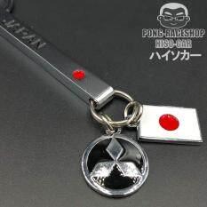 ราคา Hiso Car พวงกุญแจ รถ สแตนเลส กุญแจ รถยนต์ รถกระบะ รถSuv รถกะบะ รถบรรทุก มอเตอร์ไซค์ จักรยาน รถจักรยานยนต์ มอเตอไซ รุ่น ลองเรซซิ่ง ลาย มิตซูบิชิ Mitsubishi ราคาถูกที่สุด