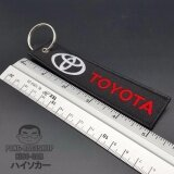 ขาย ซื้อ Hiso Car พวงกุญแจ พวงกุญแจรถ รถยนต์ รถกระบะ รถSuv รถกะบะ รถบรรทุก มอเตอร์ไซค์ จักรยาน รถจักรยานยนต์ มอเตอร์ไซ ลาย โตโยต้า Toyota