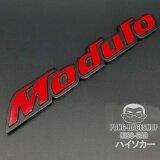 ขาย Hiso Car Vip โลโก้ อลูมิเนียม3D สติ๊กเกอร์โลหะ สติ๊กเกอร์ติดรถ โลหะ ติดแต่งประดับ รถยนต์ รถกระบะ รถSuv รถกะบะ รถบรรทุก มอเตอร์ไซค์ จักรยาน รถจักรยานยนต์ มอเตอร์ไซ ลาย ฮอนด้า โมดูโล Honda Modulo กรุงเทพมหานคร ถูก