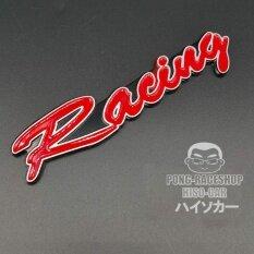Hiso Car Vip โลโก้ อลูมิเนียม3D สติ๊กเกอร์โลหะ สติ๊กเกอร์ติดรถ โลหะ ติดแต่งประดับ รถยนต์ รถกระบะ รถSuv รถกะบะ รถบรรทุก มอเตอร์ไซค์ จักรยาน รถจักรยานยนต์ มอเตอร์ไซ ลาย เรซซิ่ง Racing เป็นต้นฉบับ