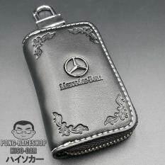 Hiso Car Vip เคสกุญแจหนัง กระเป๋ากุญแจรีโมทหนัง กระเป๋าหนังใส่กุญแจรีโมทรถ เคสหนังใส่กุญแจรถ Benz เบนซ์ สีดำ ลายโรมัน เป็นต้นฉบับ