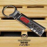 ขาย Hiso Car Vip พวงกุญแจ กุญแจรถ พวงกุญแจรถ ทรง Rectangle ลาย Mugen Honda มูเก้น ราคาถูกที่สุด