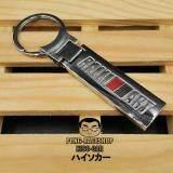 ขาย ซื้อ Hiso Car Vip พวงกุญแจ กุญแจรถ พวงกุญแจรถ ทรง Rectangle ลาย Ralliart แรลลี่อาท