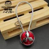 ขาย ซื้อ ออนไลน์ Hiso Car Vip พวงกุญแจ กุญแจรถ พวงกุญแจรถ ทรงSling ลาย Mitsubishi มิตซูบิชิ