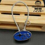 ราคา Hiso Car Vip พวงกุญแจ กุญแจรถ พวงกุญแจรถ ทรงSling ลาย Subaru ซูบารุ ใหม่