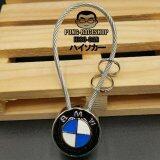 ขาย Hiso Car Vip พวงกุญแจ กุญแจรถ พวงกุญแจรถ ทรงSlingl ลาย Bmw บีเอ็มดับบลิว Hiso Car ถูก