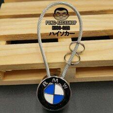 ราคา Hiso Car Vip พวงกุญแจ กุญแจรถ พวงกุญแจรถ ทรงSlingl ลาย Bmw บีเอ็มดับบลิว เป็นต้นฉบับ Hiso Car