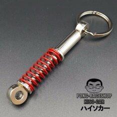 ทบทวน ที่สุด Hiso Car Vip พวงกุญแจ สำหรับกุญแจ รถยนต์ รถกระบะ รถSuv รถกะบะ รถบรรทุก มอเตอร์ไซค์ จักรยาน รถจักรยานยนต์ มอเตอไซ รุ่นช็คอัพ เด้งได้ สีแดง
