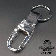 ราคา Hiso Car Vip พวงกุญแจ สำหรับกุญแจ รถยนต์ รถกระบะ รถSuv รถกะบะ รถบรรทุก มอเตอร์ไซค์ จักรยาน รถจักรยานยนต์ มอเตอไซ รุ่น Universal 6 ใหม่ล่าสุด