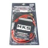 ขาย Hks สายกราววาย 5 เส้น Groundng Wire Kit ออนไลน์ ใน กรุงเทพมหานคร