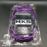 ราคา Hks สายกราววาย 5 เส้น Groundng Wire Kit สีม่วง ราคาถูกที่สุด
