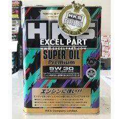 ส่วนลด Hks Super Premium Oil Sae 5W30 Api Sn Ilsac Gf 5 ขนาด 4 ลิตร Hks ไทย