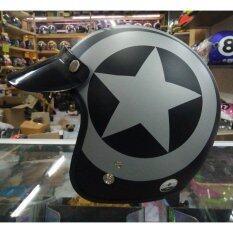 หมวกกันน็อคคลาสิค Avex รุ่น Black Star No 1 ใหม่ล่าสุด