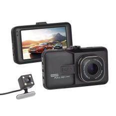 ราคา Hogakeji Full Hd 1080P Dual Dash Cam Camera Hands Free Night Vision Car Recorder Dvr ใหม่ ถูก