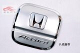 ขาย Honda 8 Generations Of Accord Stainless Steel Fuel Tank Cover The Body Change The Exquisite Decorative Accessories Intl Unbranded Generic ออนไลน์