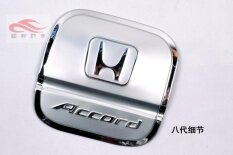ซื้อ Honda 8 Generations Of Accord Stainless Steel Fuel Tank Cover The Body Change The Exquisite Decorative Accessories Intl ถูก ใน จีน