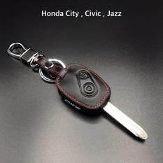 ซองหนังแท้ ใส่กุญแจรีโมทรถยนต์ Honda City Civic Jazz ถูก