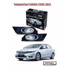 ราคา ไฟตัดหมอก ไฟสปอร์ตไลท์ Honda Civic 2012 ถูก
