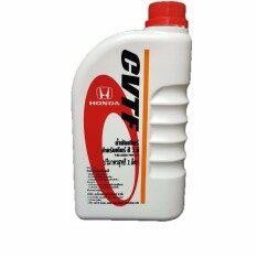 ซื้อ Honda น้ำมันเกียร์ อัตโนมัติ Cvtf สำหรับรถฮอนด้าเกียร์ อัตโนมัติ Cvt Atf Z1 ขนาด 1 ลิตร รหัสอะไหล่แท้ 08269 P99 01Zt3 ใหม่ล่าสุด