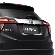 ราคา คิ้วกระโปรงท้าย บน Honda Hr V ยี่ห้อ Koshi ใน กรุงเทพมหานคร