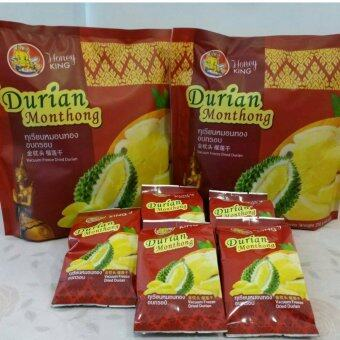 Monthong Durian Freeze Dried