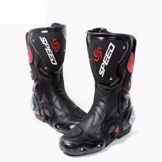 ราคา Hot Sale 40 Size Motorcycle Pro Sportbike Race Boots Black Intl เป็นต้นฉบับ