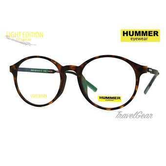 กรอบแว่นตา HUMMER รุ่น Pure Titanium 28208 C7  ลายกระ