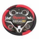 ซื้อ หุ้มพวงมาลัย Kevlar 3D Ring Hanole Cover Car Accessories สีดำ แดง ถูก กรุงเทพมหานคร