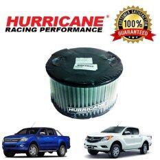 ซื้อ Hurricane 84 Racing กรองอากาศ สเตนเลส Ranger 2 5 3 0L 2012 2015 Mazda Fighter Bt 50 Pro 2 5 3 0L 2012 2015 Hurricane เป็นต้นฉบับ