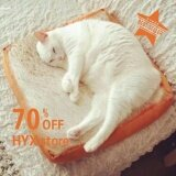 ขาย Hyx Hot Sale Cat Dog Toast Bread Cushion Sofa Home Soft Mat Sleeper Pet Waterloo Pad Washable Mat Intl Unbranded Generic ถูก