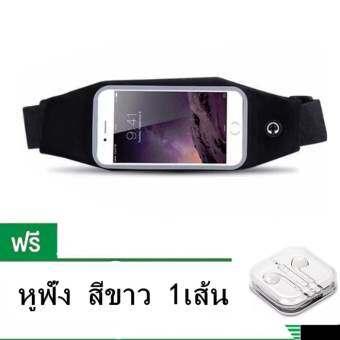 I-Gou กระเป๋าคาดเอว สำหรับใส่ออกกำลังกาย กันน้ำได้ หน้าจอ 5.5 นิ้ว (สีดำ) ฟรี หูฟัง (สีขาว) 1 ชิ้น-