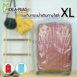 ราคา ถุงเก็บกระเป๋าเดินทาง Ideaplas ขนาด 30 นิ้ว ใส Set Xl3 3แพ็ค พร้อมเชือกรูดที่ปากถุง กรุงเทพมหานคร
