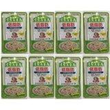 ซื้อ Inaba เนื้อสันไก่ผสมปลาทูน่าและผักในเยลลี่ 80 กรัม 8 ซอง Inaba ถูก