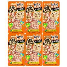 ซื้อ Inaba Soft Bits ขนมแมวซอฟท์ บิต ปลาทูน่าและเนื้อสันในไก่ รสปลาโอแห้ง ปริมาณ 25 กรัม X 6 ซอง ออนไลน์ กรุงเทพมหานคร