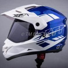 ซื้อ Index หมวกกันน็อค รุ่น Extreme 3 Xtr สีน้ำเงิน ขาว ใหม่ล่าสุด