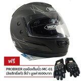 ซื้อ Index หมวกกันน๊อคเต็มใบ รุ่น 811 I Shield หน้ากาก 2 ชั้น สีดำด้าน ฟรี Probiker ถุงมือเต็มนิ้ว Mc 01 ลิขสิทธิ์แท้ สีดำ 1 คู่ ออนไลน์