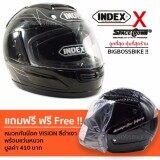 ซื้อ Index Space Crown หมวกกันน๊อคเต็มใบ รุ่น 811 I Shield หน้ากาก 2 ชั้น สีดำเงา ฟรี หมวกกันน๊อค รุ่น Vision สีดำเงา ใน ไทย