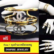 Inspire Jewelry กำไลฝังเพชรสวิส หุ้มทองแท้ 100 งานจิวเวลลี่ เป็นต้นฉบับ