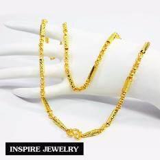 ซื้อ Inspire Jewelry สร้อยคอทอง ทาโร่ต่อลายปล้อง หุ้มทองแท้ 100 24 นิ้ว น้ำหนัก 2 บาท พร้อมถุงกำมะหยี่ ถูก ใน กรุงเทพมหานคร